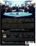 God of Gamblers II 2 賭俠 (1990) (Blu Ray) (English Subtitled) (Remastered Edition) (Hong Kong Version) - Neo Film Shop - 2