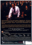 God of Gamblers 賭神 (1989) (DVD) (English Subtitled) (Remastered Edition) (Hong Kong Version) - Neo Film Shop