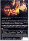 Casino Raiders 至尊無上 (1989) (DVD) (English Subtitled) (Remastered Edition) (Hong Kong Version) - Neo Film Shop - 2