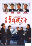 No Risk, No Gain 至尊計狀元才 (1990) (DVD) (English Subtitled) (Remastered Edition) (Hong Kong Version) - Neo Film Shop