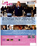 Flying Colors ビリギャルBiri Gyaru 奇蹟補習社 (2015) (Blu Ray) (English Subtitled) (Hong Kong Version) - Neo Film Shop