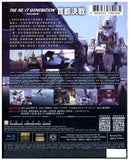 The Next Generation Patlabor: Tokyo War 機動警察 首都決戰 (2015) (Blu Ray) (English Subtitled) (Normal Edition) (Hong Kong Version) - Neo Film Shop