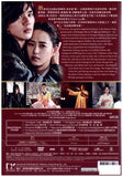 The Magician 조선마술사 傾城魔法師 (2016) (DVD) (English Subtitled) (Hong Kong Version) - Neo Film Shop