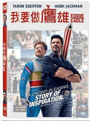 Eddie the Eagle 我要做鷹雄 (2016) (DVD) (English Subtitled) (Hong Kong Version) - Neo Film Shop