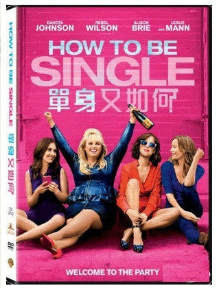 How to be Single 單身又如何 (2016) (DVD) (English Subtitled) (Hong Kong Version) - Neo Film Shop