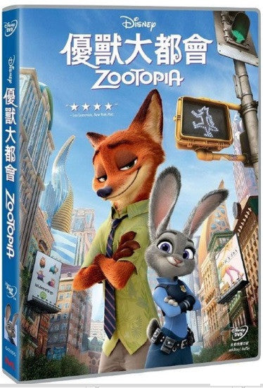 Zootopia 優獸大都會 (2016) (DVD) (English Subtitled) (Hong Kong Version) - Neo Film Shop