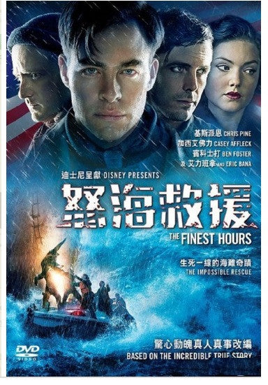 The Finest Hours 怒海救援 (2016) (DVD) (English Subtitled) (Hong Kong Version) - Neo Film Shop - 1