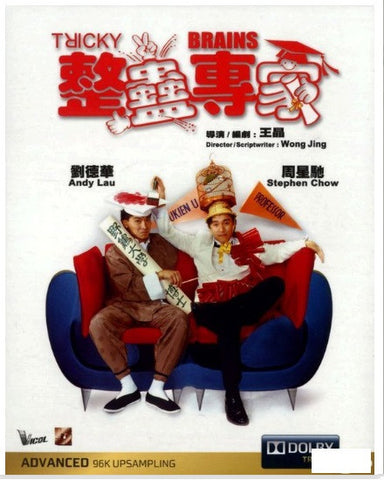Tricky Brains 整蠱專家 (1991) (Blu Ray) (English Subtitled) (Remastered Edition) (Hong Kong Version) - Neo Film Shop - 1
