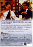 Tricky Brains 整蠱專家 (1991) (DVD) (English Subtitled) (Remastered Edition) (Hong Kong Version) - Neo Film Shop - 2