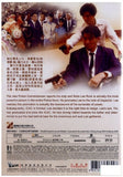 Lee Rock II 五憶探長雷洛傳II父子情仇 (1991) (DVD) (English Subtitled) (Remastered Edition) (Hong Kong Version) - Neo Film Shop - 2