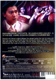 The Romancing Star 3 精裝追女仔之3狼之一族 (1989) (DVD) (English Subtitled) (Remastered Edition) (Hong Kong Version) - Neo Film Shop - 2