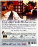 Tricky Brains 整蠱專家 (1991) (Blu Ray) (English Subtitled) (Remastered Edition) (Hong Kong Version) - Neo Film Shop - 2
