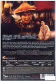 Hail the Judge 九品芝麻官:白面包青天 (1994) (DVD) (English Subtitled) (Remastered Edition) (Hong Kong Version) - Neo Film Shop