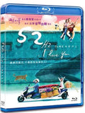 52Hz, I Love You 52赫茲我愛你 (2017) (Blu Ray) (English Subtitled) (Hong Kong Version) - Neo Film Shop