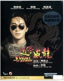 Fight Back To School 逃學威龍 (1991) (Blu Ray) (English Subtitled) (Remastered Edition) (Hong Kong Version) - Neo Film Shop - 1