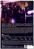 Fight Back To School 2 逃學威龍 2 (1992) (DVD) (English Subtitled) (Remastered Edition) (Hong Kong Version) - Neo Film Shop - 2
