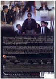 Fight Back To School 逃學威龍 (1991) (DVD) (English Subtitled) (Remastered Edition) (Hong Kong Version) - Neo Film Shop