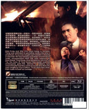 Rich & Famous 江湖情 (1987) (Blu Ray) (English Subtitled) (Remastered Edition) (Hong Kong Version) - Neo Film Shop - 2
