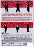 Who's The Woman, Who's The Man 金枝玉葉 2 (1996) (DVD) (English Subtitled) (Remastered Edition) (Hong Kong Version) - Neo Film Shop - 2