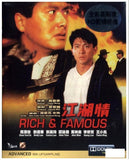 Rich & Famous 江湖情 (1987) (Blu Ray) (English Subtitled) (Remastered Edition) (Hong Kong Version) - Neo Film Shop - 1
