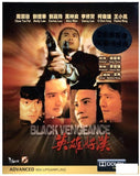Black Vengeance (Tragic Hero) 英雄好漢 (1987) (Blu Ray) (English Subtitled) (Remastered Edition) (Hong Kong Version) - Neo Film Shop