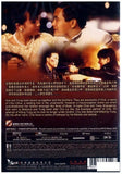 Black Vengeance (Tragic Hero) 英雄好漢 (1987) (DVD) (English Subtitled) (Remastered Edition) (Hong Kong Version) - Neo Film Shop - 2