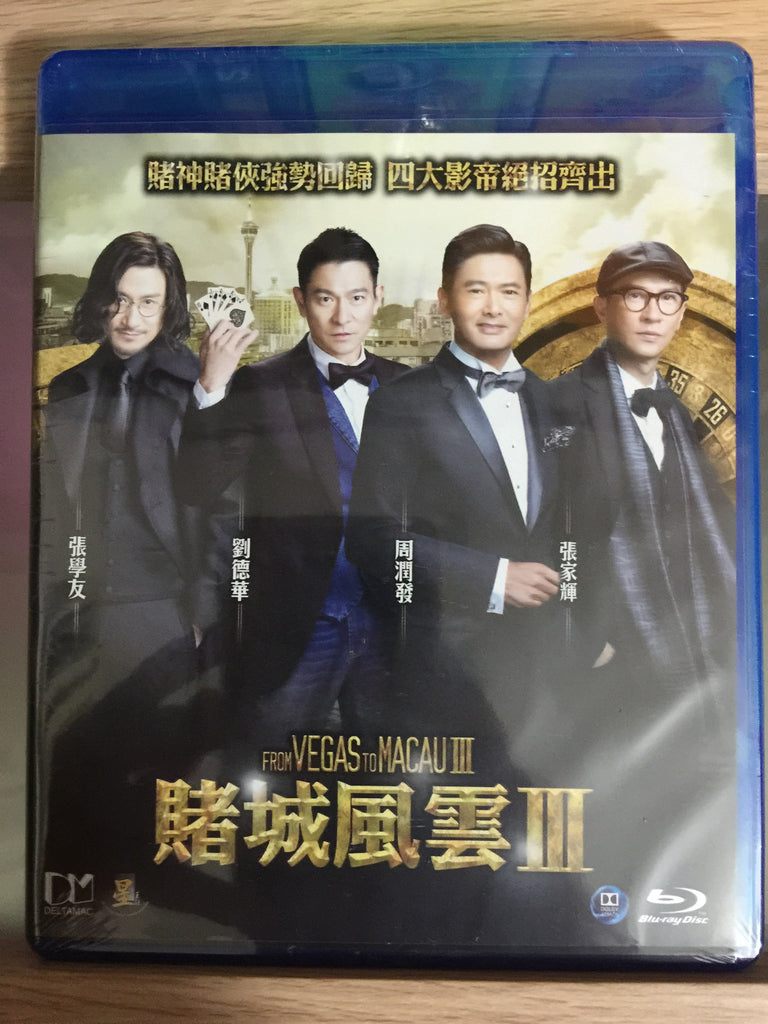 From Vegas To Macau 3 賭城風雲III (2016) (Blu Ray) (English Subtitled) (Hong Kong Version) - Neo Film Shop - 1