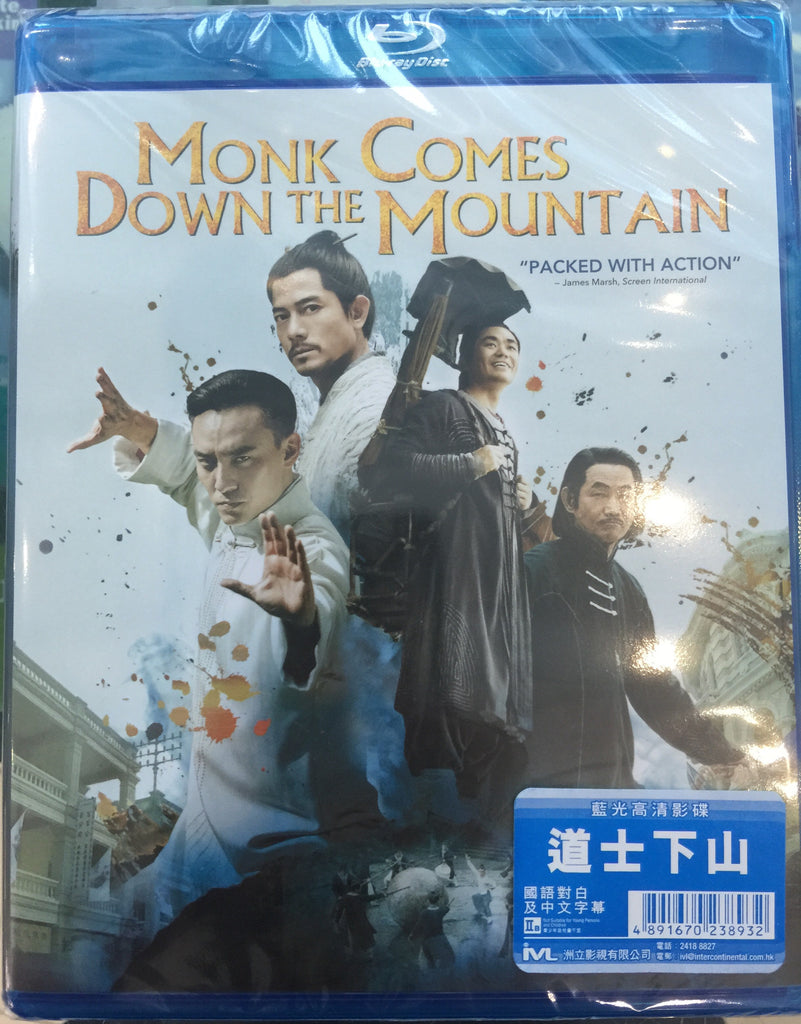 Monk Comes Down the Mountain 道士下山 (2015) (BLU RAY) (English Subtitled) (Hong Kong Version) - Neo Film Shop