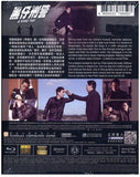A Hard Day 끝까지 간다 黑仔刑警 (2014) (Blu Ray) (English Subtitled) (Hong Kong Version) - Neo Film Shop - 2