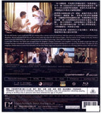 Scarlet Innocence 마담 뺑덕 情慾誘惑 (2014) (Blu Ray) (English Subtitled) (Hong Kong Version) - Neo Film Shop