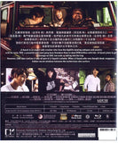 The Con Artists 기술자들 技術者們 (2014) (Blu Ray) (English Subtitled) (Hong Kong Version) - Neo Film Shop - 2
