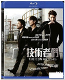 The Con Artists 기술자들 技術者們 (2014) (Blu Ray) (English Subtitled) (Hong Kong Version) - Neo Film Shop