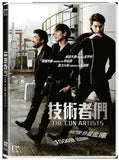 The Con Artists 기술자들 技術者們 (2014) (DVD) (English Subtitled) (Hong Kong Version) - Neo Film Shop - 1