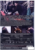 Haemoo 해무  怒海沉淪 (Sea Fog) (2014) (DVD) (English Subtitled) (Hong Kong Version) - Neo Film Shop