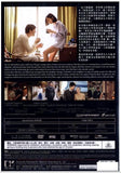 Scarlet Innocence 마담 뺑덕 情慾誘惑 (2014) (DVD) (English Subtitled) (Hong Kong Version) - Neo Film Shop - 2