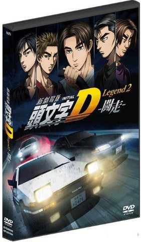New Initial D the Movie - Legend 2: Racer イニシャル 頭文字D新劇場版2: 闘走 (2015) (DVD) (English Subtitled) (Hong Kong Version) - Neo Film Shop