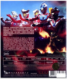 Ultra Fight Victory ウルトラファイトビクトリー 超人勝利 超級戰鬥 (2015) (Blu Ray) (English Subtitled) (Hong Kong Version) - Neo Film Shop - 2