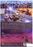 Ultraman Ginga S the Movie: Showdown The 10 Ultra Warriors 超人銀河: 決戰超人10勇士 (2015) (DVD) (English Subtitled) (Hong Kong Version) - Neo Film Shop - 2