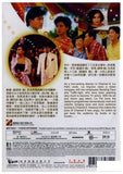 The Romancing Star 2 精裝追女仔 II (1988) (DVD) (English Subtitled) (Remastered Edition) (Hong Kong Version) - Neo Film Shop
