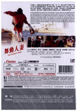 The Farmer's Wife 舞動人妻 (2015) (DVD) (English Subtitled) (Hong Kong Version) - Neo Film Shop - 2