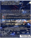 Space Pirate Captain Harlock キャプテンハーロック 宇宙海盜夏羅古 (2013) (2D) (Blu Ray) (English Subtitled) (Hong Kong Version) - Neo Film Shop - 2