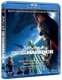 Space Pirate Captain Harlock キャプテンハーロック 宇宙海盜夏羅古 (2013) (2D) (Blu Ray) (English Subtitled) (Hong Kong Version) - Neo Film Shop - 1