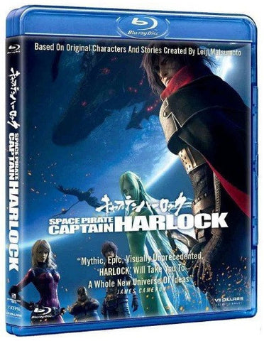 Space Pirate Captain Harlock 宇宙海盜夏羅古 (2013) (2D) (Blu Ray) (English Subtitled) (Hong Kong Version) - Neo Film Shop