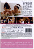 What's Going on With My Sister?  最近,妹妹的樣子有點怪 (2014) (DVD) (English Subtitled) (Hong Kong Version) - Neo Film Shop - 2