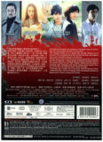 Parasyte Part 1 寄生獸 Kiseiju (2014) (DVD) (English Subtitled) (Hong Kong Version) - Neo Film Shop - 2