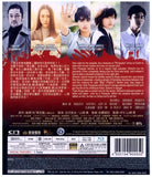 Parasyte Part 1 寄生獸 Kiseiju (2014) (Blu Ray) (English Subtitled) (Hong Kong Version) - Neo Film Shop