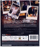 Midnight Diner 深夜食堂 Shinya Shokudo (2015) (Blu Ray) (English Subtitled) (Hong Kong Version) - Neo Film Shop - 2