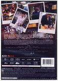 Midnight Diner 深夜食堂 Shinya Shokudo (2015) (DVD) (English Subtitled) (Hong Kong Version) - Neo Film Shop - 2