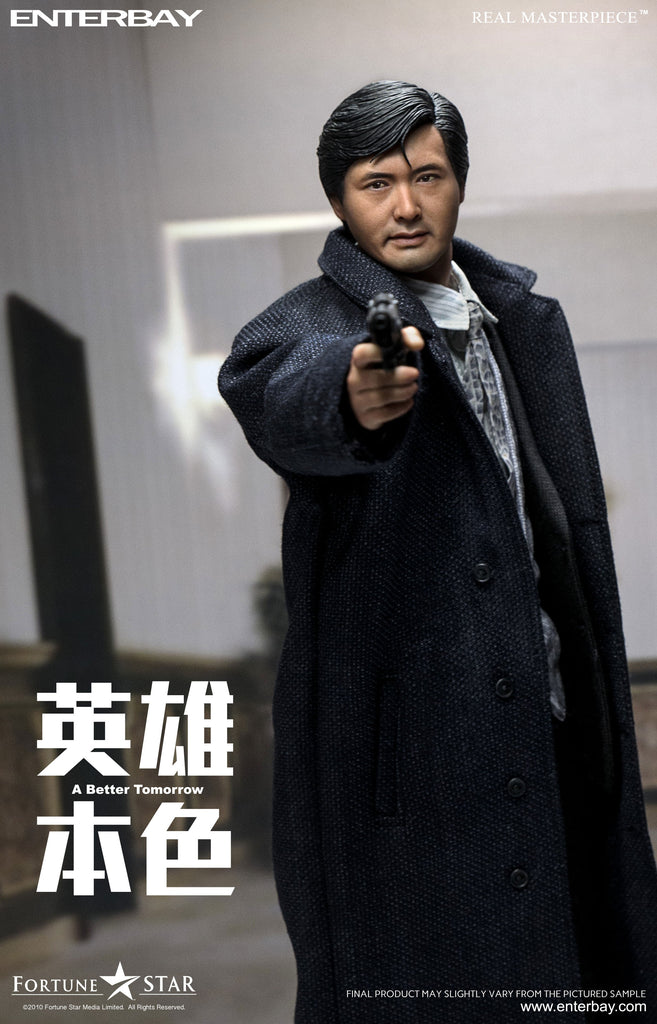 A Better Tomorrow - Chow Yun Fat Action Figure 英雄本色 MARK哥 (1/6 Ratio) (ENTERBAY) (Official Version) - Neo Film Shop