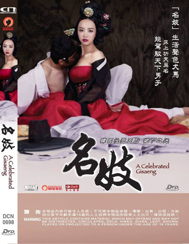 A Celebrated Gisaeng 名妓 (2014) (DVD) (English Subtitled) (Hong Kong Version)